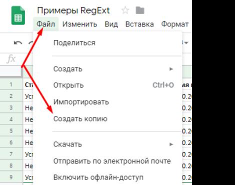 Как подружить Google sheets и отчетность колл-центра
